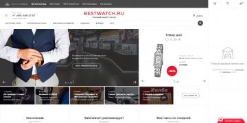 Скидка до 40% на часы Emporio Armani и DKNY @ Bestwatch