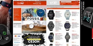 Распродажа брендовых часов  в магазине ClockSHOP.Ru