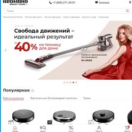 Лучшие предложения месяца на multivarka.pro и в магазинах умной техники REDMOND Smart Home
