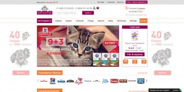 Скидки до 35% на корма и лакомства для кошек @ Zoopassage