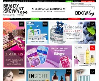 Beauty Discount Кэшбэк