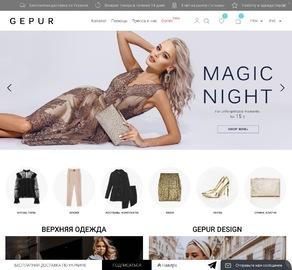 Скидки на коллекцию платьев до 67% @ Gepur