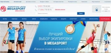 Megasport Кэшбэк