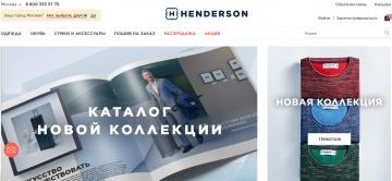 HENDERSON Кэшбэк