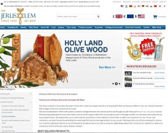 Jerusalem Gift Shop Cashback