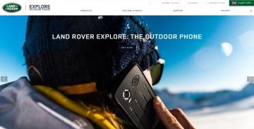Land Rover Explore 返利