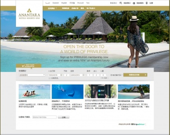 Anantara Vacation Club Cashback