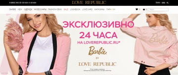 ДО -60% ОСЕННИЙ SALE @ Love Republic