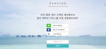 Evasion-KR 캐시백