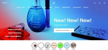 нишевая парфюмерия  до −35% @ Золотое Яблоко