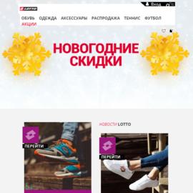 Lotto UA Кэшбэк