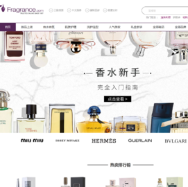 FragranceNet CN 現金回饋