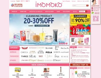 iMOMOKO 精選SK-II、IPSA等保養彩妝特惠