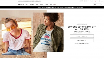 American Eagle Outfitters Japan Cashback