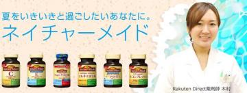 税込2,579円+送料無料,ミシャ BBクリームUV No.21 明るめの肌色(50g)@kenko.com