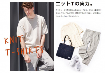 Right On Online Shop キャッシュバック