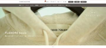 FLANDRE☆秋物ファッションSALE☆新作や人気アイテム10%OFF