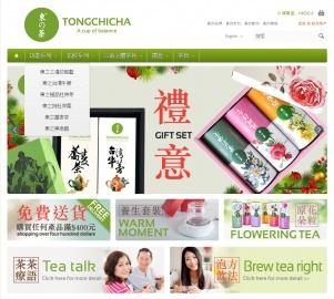 東の茶 | 东の茶 返利