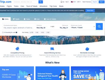 Trip.com | 携程旅行网 返利