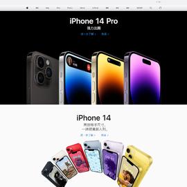 Apple中国 返利