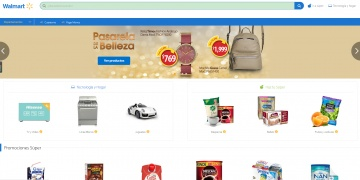 Walmart Mexico | 沃爾瑪 現金回饋