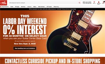 Guitar Center 返利