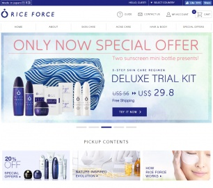 Rice Force Cashback