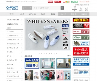 G-FOOT shoes marche 返利