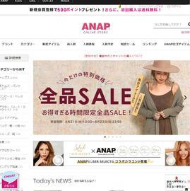 お得な5点セット・選べる3タイプ 1,500円OFFクーポン配布中|ANAP オンラインショップ