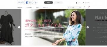 メンズコートセール|サンヨー・アイストアSANYO iStore