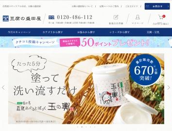 豆腐の盛田屋 金のまゆ七周年セット40%OFF