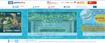 【PSO2コラボ記念商品】ZW01ワイルドライガー アッシュモデルカスタマイズラベル付