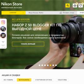 Скидка 10% на весь товар! @ Nikon