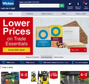 Wickes 現金回饋